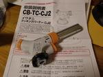 CIMG0433.JPG