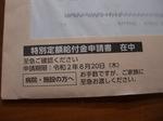 CIMG1474.JPG